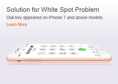 Solution for White Spot Problem Dial key appeared on iPhone 7 and above models