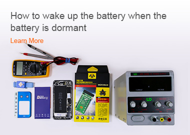 How to wake up the battery When the battery is dormant