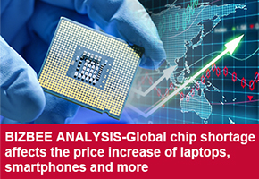 BIZBEE ANALYSIS-Global chip shortage affects the price increase of laptops, smartphones and more Faced with the price increase situation, have you prepared the stock plan in advance?