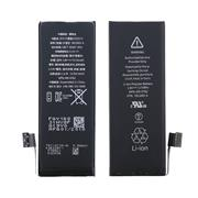 For iPhone 5C Battery