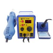 BST-878D Hot Air Gun Electric Iron Two-in-one Desoldering Station