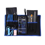 ($0.01 New User Gift) 80 IN 1 Professional Computer Repair Tool Kit with 56 Bit, Anti-Static Wrist and 24 Repair Tools, Suitable for Macbook, PC, Tablet, PS4