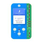 JC Mobile Phone Code Reading Programmer Standard JC V1S